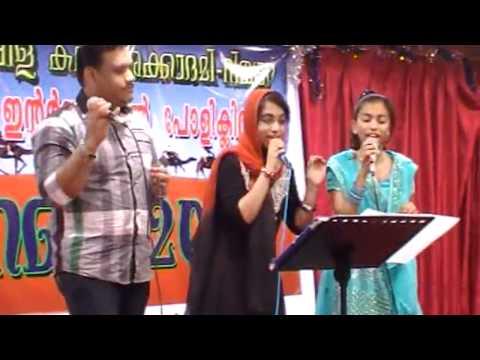 Pookkal Virinju Nilkum Song - Shajahan Edakkara - Nimra - Hiba