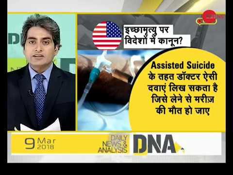 DNA analysis of Supreme Court's decision on 'Passive Euthanasia'