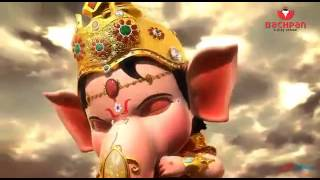Ganesh Chaturthi गणेश चतुर्थी , Happy Ganesh Chaturthi, Vinayak Chaturthi Wishes, Greetings, Video