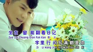 Download Lagu Wo De Kuai Le Jiu Shi Xiang Ni mp3