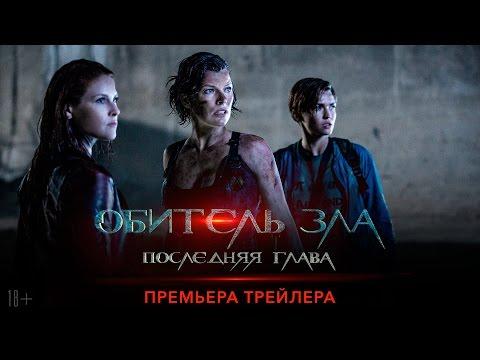 Документальный фильм Милла Йовович Русская душой 2014