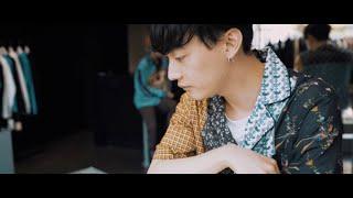 向井太一 / I Like It (Official Music Video)
