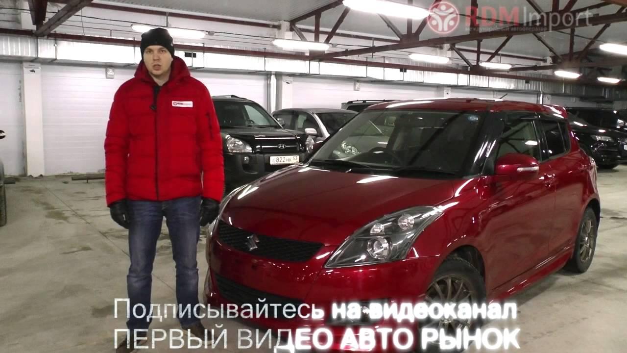 Характеристики и стоимость Suzuki Swift 2011 год (цены на машины в .