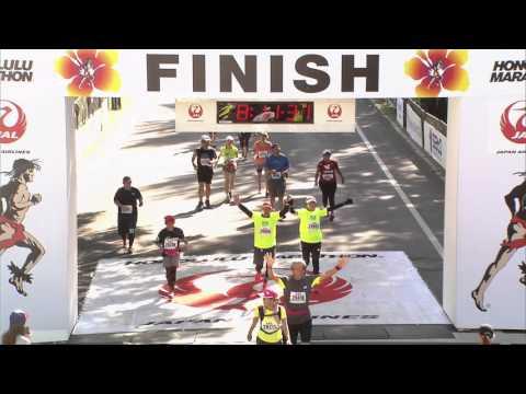 Honolulu Marathon 2015 Finish Line Video Feed 8:00:00 - 9:00:00