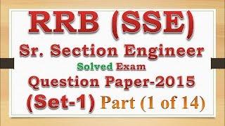 RRB SSE Question Paper 2015 Set-1 Part_1_of_14 2017 Video