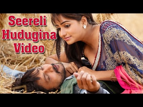 Seereli Hudugeena from the movie Ranna