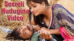 Ranna - Seereli Hudugeena - Kannada Movie Full Video Song    Sudeep, Rachitha Ram   V Harikrishna