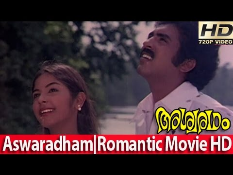 Aswaradham Malayalam Romanntic Movie -...