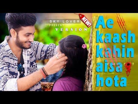 Ae Kaash Kahin Aisa Hota    Cover Song    Sampreet Dutta    HD    Mohra    Kumar Sanu    Sky Lover