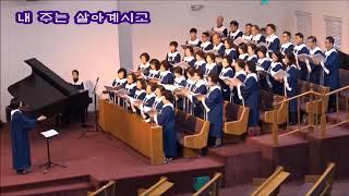 0304CMC 내 주는 살아계시고 세리토스선교교회 할렐루야 찬양대 촬영 김정식  2018 3 4