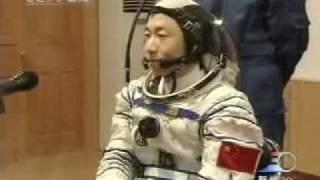 神舟5号发射