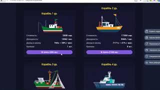 DragonEggs Самая популярная экономическая игра с выводом денег после motormoney!