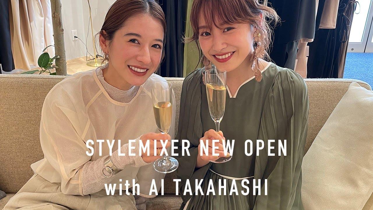 【プライベート対談】高橋愛ちゃんとスタミキ新店舗に潜入!