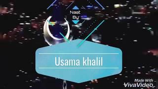 Aankhon Ka Tara Naam e Muhammed || Beautiful Naat || Official Naat || 2018