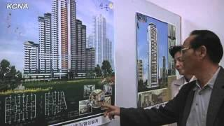 Refinance Commercial Property 1.5% Max Interest rate