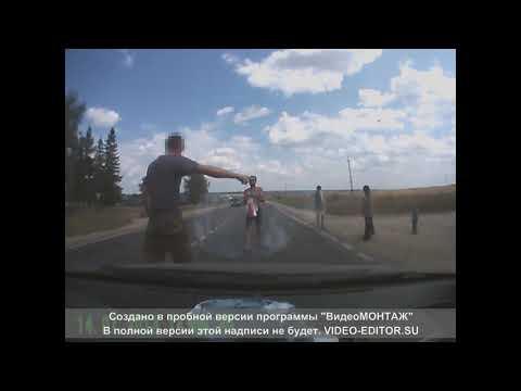 Мужик на дороге в Кольчугино