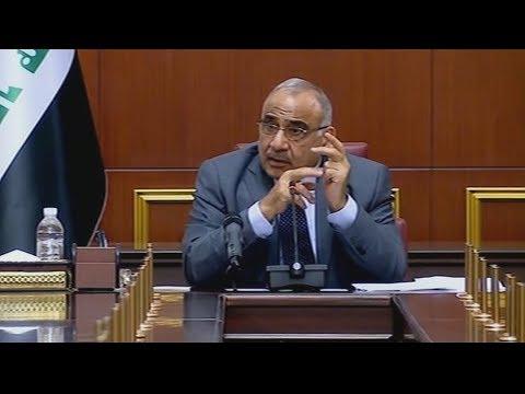 ???? رئيس الوزراء العراقي يطلب من المتظاهرين التوقف عن الخروج إلى الشوارع  - 17:53-2019 / 10 / 6
