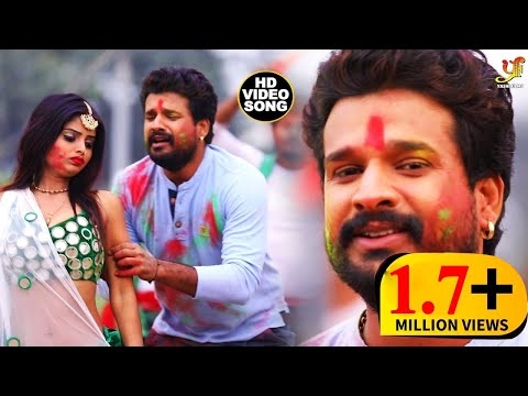 Ritesh Panday का जबरदस्त हिट VIDEO SONG | Rang Dale Da Ek Beri Auri | Superhit Holi Video Songs 2019