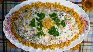 Постный салат из крабовых палочек и риса