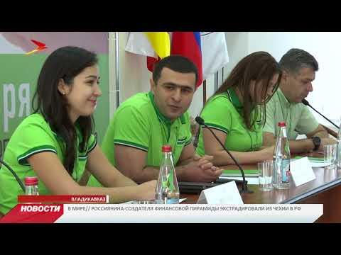 Компания «Леруа Мерлен» набирает сотрудников во Владикавказе