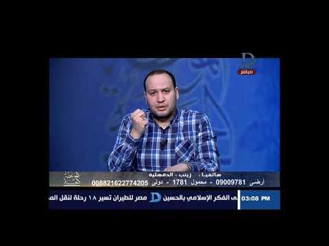 الموعظه الحسنه | مع إسلام النواوي في قصصهم عبره موسى و الخضر الحلقه الكامله