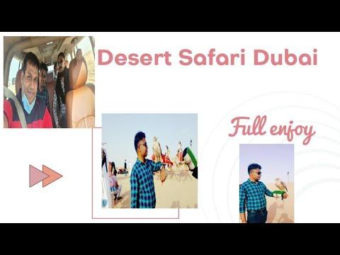 Desert Safari 2021 Dubai