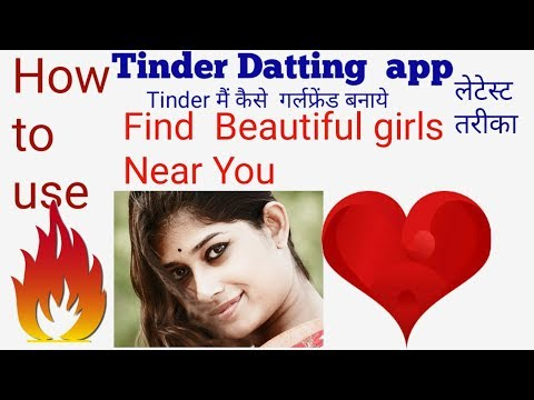 what is dating in hindi