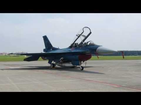Mitsubishi F-2 Multirole Fighter / Maritime Strike