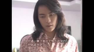 薔薇之恋~薔薇のために~ 第30話