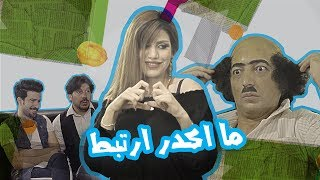 لمن البنات تزحف على وسيم وهو ما مهتم #ولاية بطيخ #تحشيش #الموسم الرابع