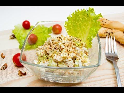 Tiffany Salad Recipe   Very Beautiful and Tastyиз YouTube · Длительность: 10 мин20 с