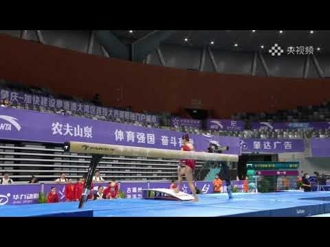 Chen Yile BB Q 2020 Chinese Nationals