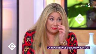 La renaissance de Marion Bartoli - C à Vous - 22/05/2019