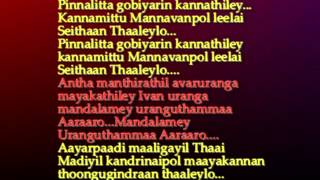 Aayarpaadi...Maaligayil...m_p_4kodai lirycs and Voice....mpg