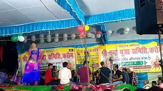 Arvind Singh Abhiyanta Aur Budha Vyas Dugola Muqabalaअरबिन्द सिंह अभियंता और बूढा ब्यास का दुगोला(2)
