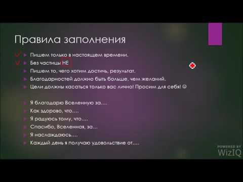 МТС отзывы о работе в компании МТС зарплаты « Внутри