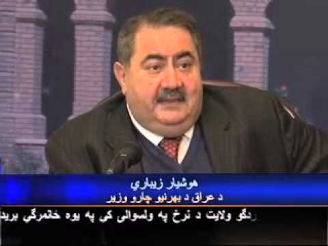 Afghan and Iraqi Foreign Ministers Meet