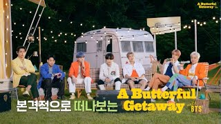 (Eng Sub) BTS  BUTTERFUL GETAWAY (SPECIAL TALK SHOW + PERFORMANCE STAGE)