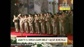 N. Korean Leader Died in His Villa: Japan Asahi TV [Arirang TV]