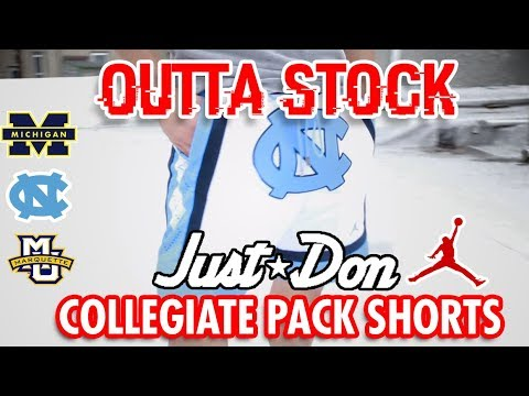 Just Don College shorts worth the price?