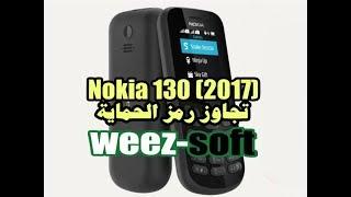 Nokia 130 TA 1017 Security Code Unlock - Видео на мобильник!