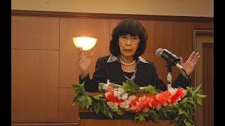 信頼と愛と献身・松澤富貴子牧師・ワードオブライフ横浜
