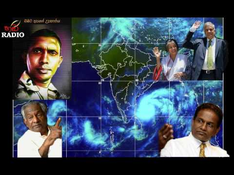 Sri Lanka Today - 29.05.2017 Ape Rata Yanata Atha Morning Program