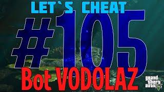 Let`s cheat Diamond-RP #105 - CLEO Бот водолаз