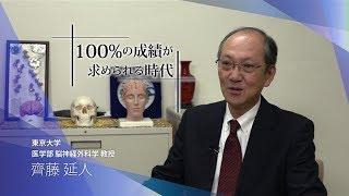 【バイオニックヒューマノイド】 ImPACT原田香奈子PM 成果紹介