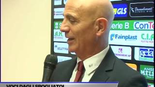 INTERVISTA GIUSEPPE SANNINO DOPO GARA ASCOLI - SALERNITANA