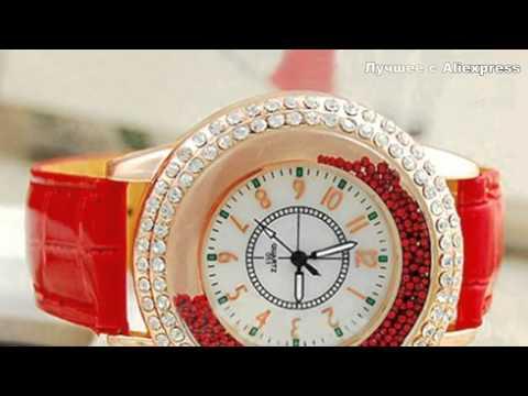 ЛУЧШИЕ Часы женские из Китая с алиэкспресс aliexpress 2015 года Фото Обзор