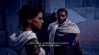 収録クエスト ・アヤ、女神の刃 雨宮天キャラが女神を自称するとポンコ...