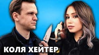УГАДАЙ ВИДЕОБЛОГЕРА ПО ПЕСНЕ | Ларин, Милена Чижова и Джарахов?