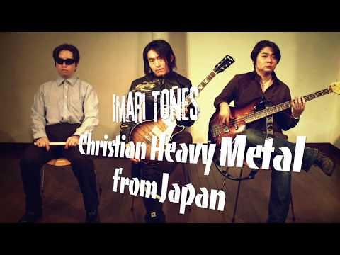 Japanese Christian History Concept Album! IndieGoGo Crowdfunding